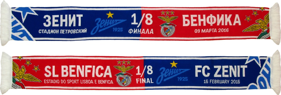cachecol zenit benfica liga campeoes 2015-16